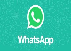 O Whatsapp está testando um recurso para adicionar contatos via código QR