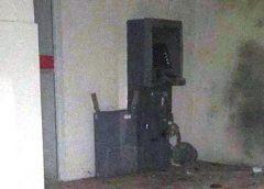 Quadrilha ataca cidade de Catunda e explode caixa eletrônico do Bradesco