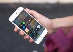 Apple inicia fase de testes com primeiro beta do iOS 12.1.2 para desenvolvedores