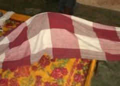 Homem é morto a tiros no Bairro do São Sebastião em Patos