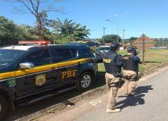 Polícia Rodoviária Federal no Ceará inicia Operação Carnaval 2019 na próxima sexta-feira (1º)