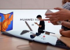 Governo Trump diz que Huawei e Hikvision são apoiadas por Exército chinês