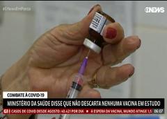 STF interrompe julgamento de ação que discute se governo deve apresentar plano de vacinação contra a Covid-19