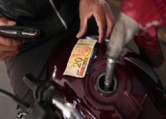Gasolina fica mais cara a partir desta quarta (27); esse é o segundo reajuste no ano