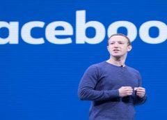 EUA investigam Facebook por suspeita de preconceito racial em contratações