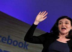 Facebook vai conceder US$ 100 milhões em dinheiro e anúncios para pequenas empresas